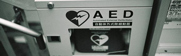 AED Automated External Defibrillator Training Course Lincolnshire